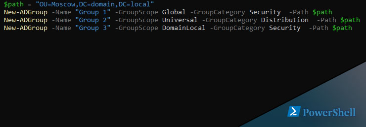 Создание группы в Powershell New-ADGroup и изменение Set-ADGroup